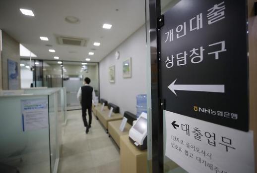"""""""加息潮""""下需警惕:韩逾四成房抵贷借款人同时身负信用贷款"""