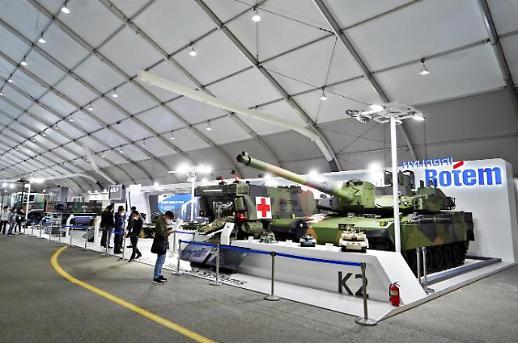 2021首尔国际航空航天展19日开幕