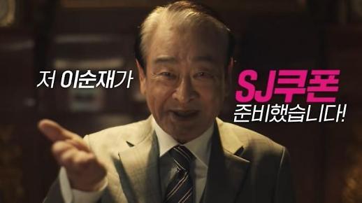 中国手游争相启用韩国艺人做代言 烧钱营销引争议