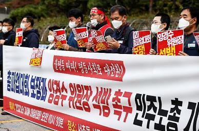 양경수 민노총 위원장, 첫 재판서 불법 집회 혐의 인정