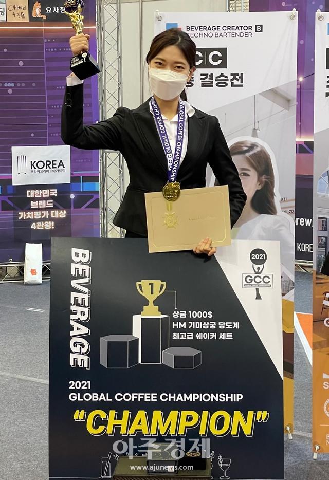 [포토] 이디야 박은빈 연구원 2021 글로벌 커피 챔피언 영예