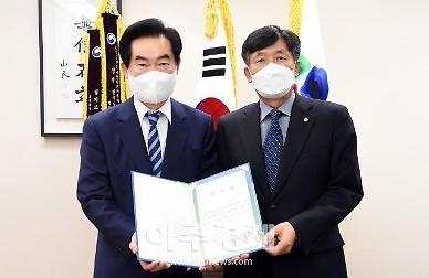 [경기 의정부소식] 김관복 을지대 부총장 행정혁신위원 위촉