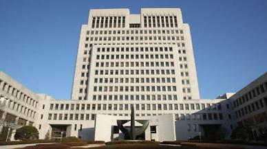노출 방송 거부 직원 살해한 40대 남성 징역 30년 확정