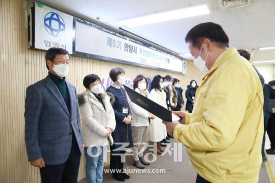 안양시, 2022년도 주민참여예산사업 144억 편성