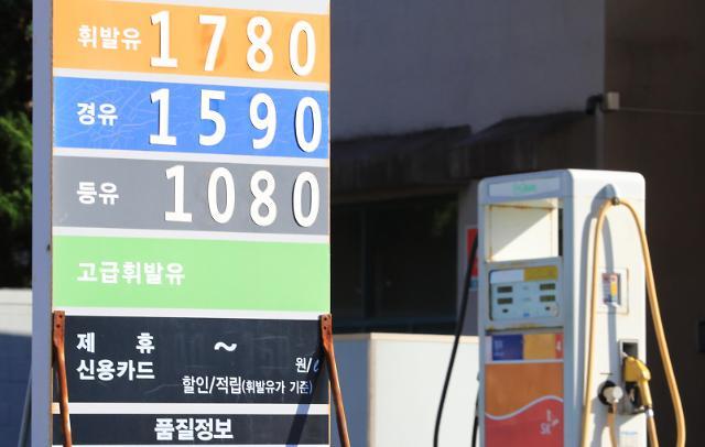 韩国物价持续暴涨 通胀压力使民众眉头紧蹙