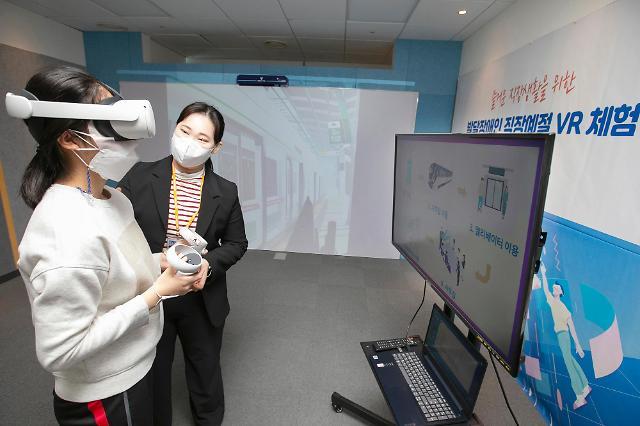 KT, VR 기술로 발달장애인 직장생활 돕는다…교육 콘텐츠 개발
