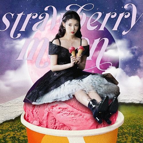 IU新歌《草莓月亮》登顶韩国最大音源榜