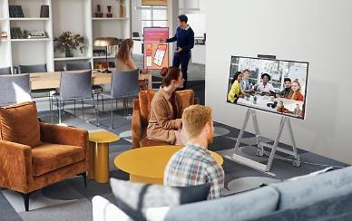 LG Electronics unveils multi-purpose screen to provides all-in-one solutions