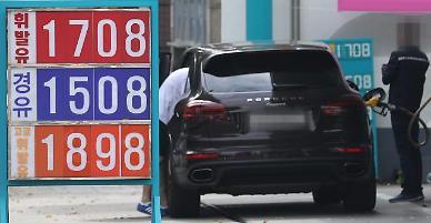 정부, 유류세 낮출까油?