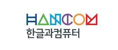 Hancom acquires domestic digital marketing company to focus on B2C market