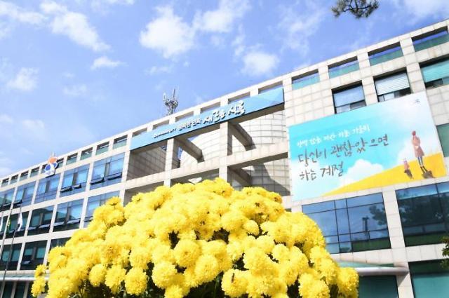 시흥시, 시흥형 아동주거비 지원사업 신청자 연중 모집