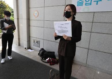 김웅 검찰이 어쩔 수 없이 고발장 받는 것처럼 해야