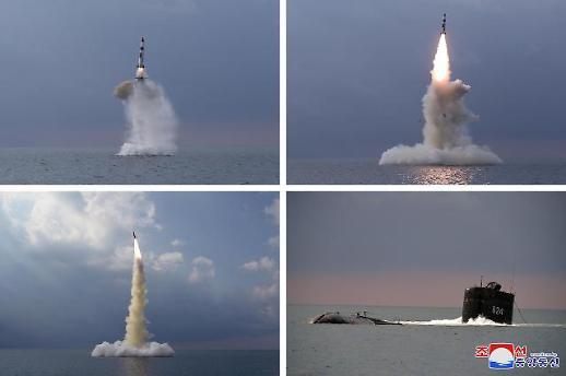 朝中社:朝鲜发射新型弹道导弹 金正恩未到场观摩