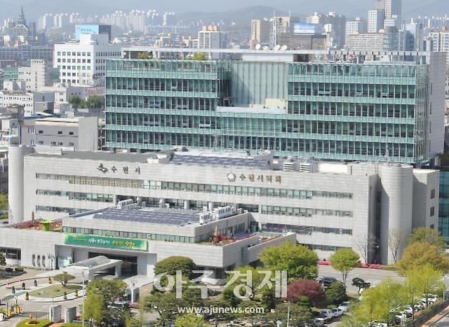 수원시, 2021년 규제혁신 최우수 부서로 '징수과' 선정