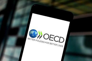 IMF·OECD 입사 도전하세요...기재부, 국제금융기구 채용설명회 열어