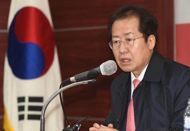 """홍준표 """"내가 야당 후보 되면 이재명·윤석열 감옥갈 수도"""""""