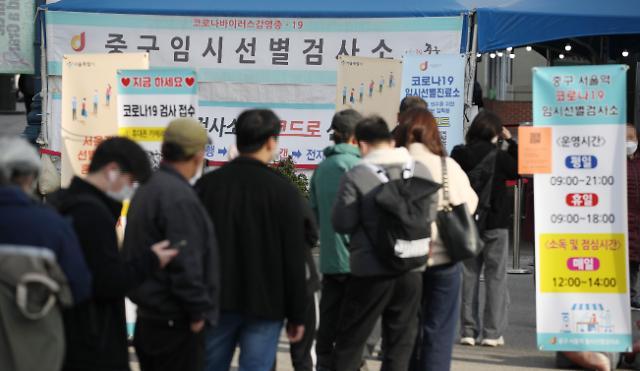 韩国新增1571例新冠确诊病例 累计346088例