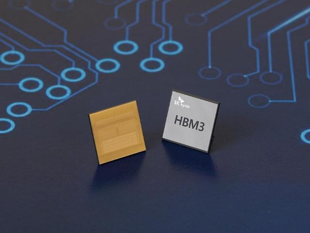 현존 '가장 빠른 D램', 더 빨라진다...SK하이닉스, 업계 최초 HBM3 개발