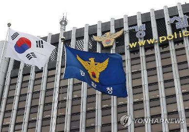 수사반장 최불암 명예 형사국장 승진