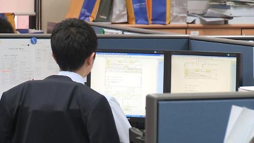 统计:上半年韩七成工薪劳动者月薪破万