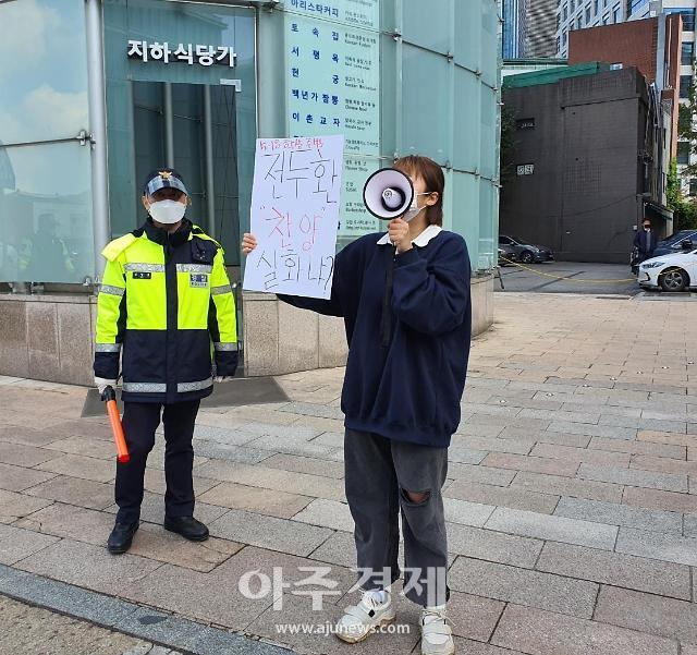 [속보] 윤석열 캠프 앞, 대학생 기습시위