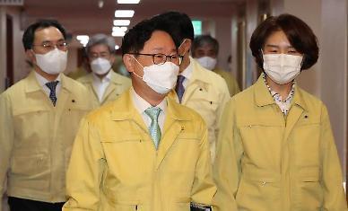 김웅-조성은 녹취록....박범계 국가 기본틀 관련해 심각한 문제
