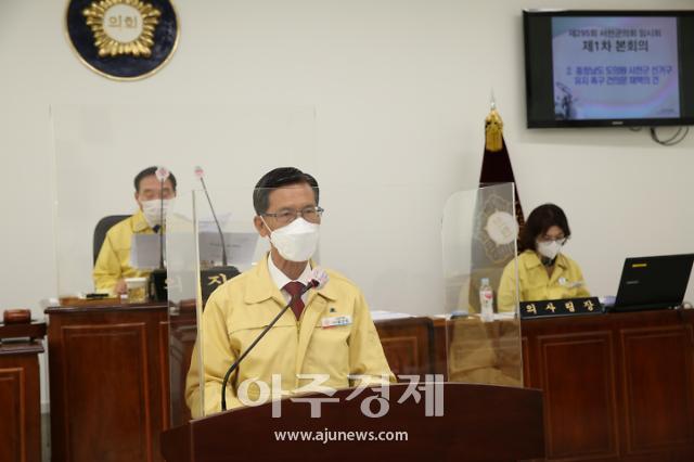 서천군의회, 제295회 임시회 개회... 군정질문