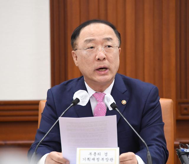 """[2021 국감] 홍남기 """"내년부터 가상자산 과세...아무런 문제 없다"""""""