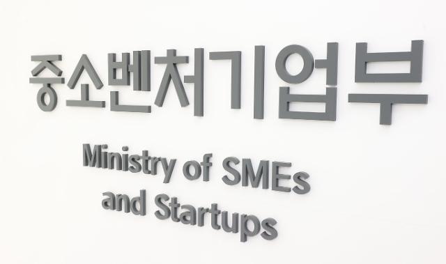 '기술 팝니다' 중소기업 기술거래 시장 열린다