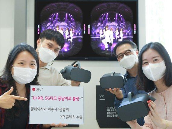LG Uplus teams up with Malaysian mobile carrier to provide 5G extended reality K-pop content