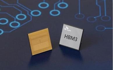 SK hynix develops world's best-performing microchip called HBM3