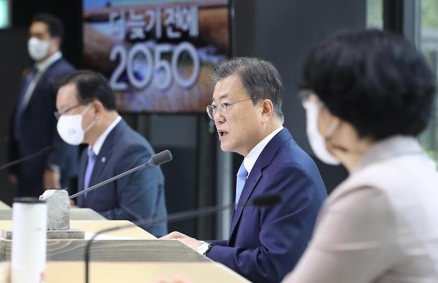 韩专家团体:为达成2050年碳中和目标 需集中发展核能发电