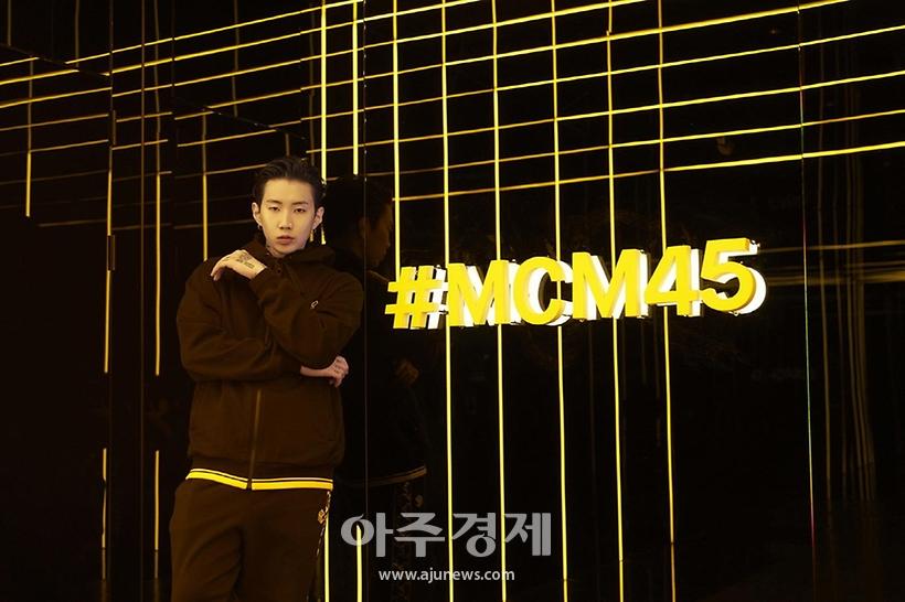 박재범, MCM 창립 45주년 기념 행사 참석