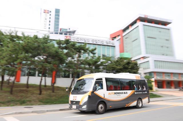 경일대, '대구국제미래자동차엑스포 2021에 지역대학 최대 규모 참가