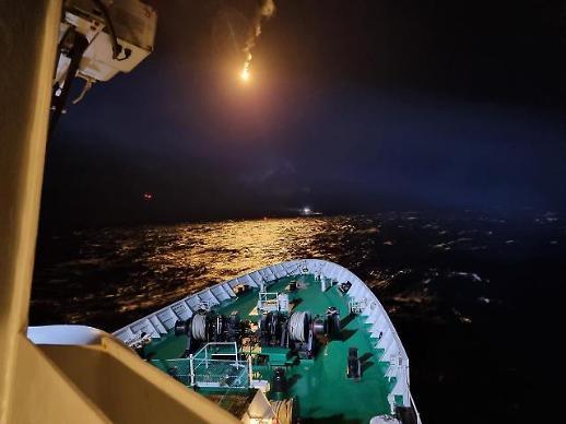韩国搜救队连夜搜寻中国沉船失踪者无果