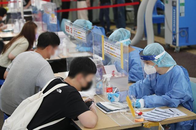 韩国新增1441例新冠确诊病例 累计347529例