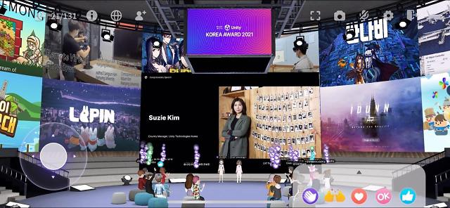 유니티, MWU 코리아 어워즈 2021 시상식 메타버스에서 개최
