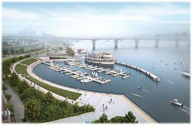 Seoul to build integrated water sports center on Han River