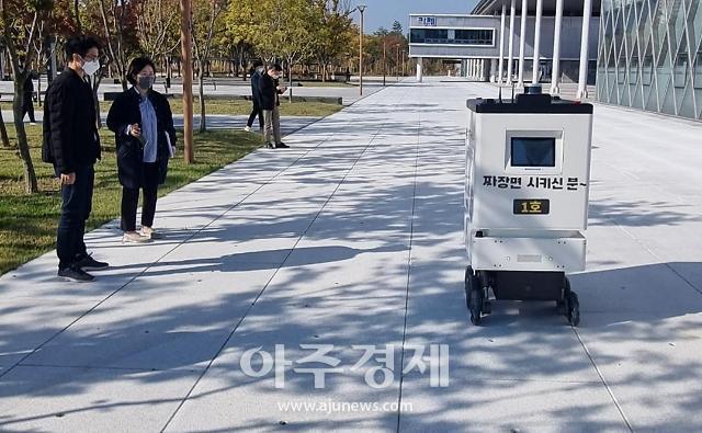 배달·방역·순찰 로봇 세종중앙공원 누빈다… 세종시, 자율주행 실외로봇 상용화 실증 착수