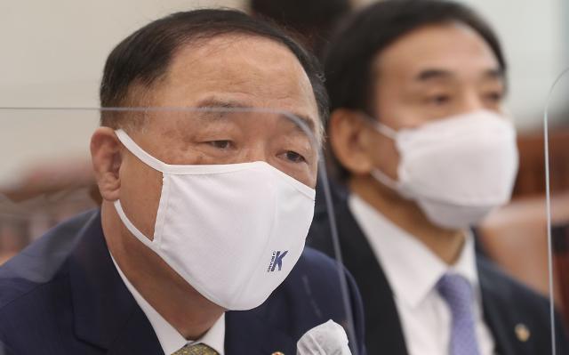 """[2021 국감] 홍남기 """"상속세 유산취득세로 바꾸면 세수 감소"""""""
