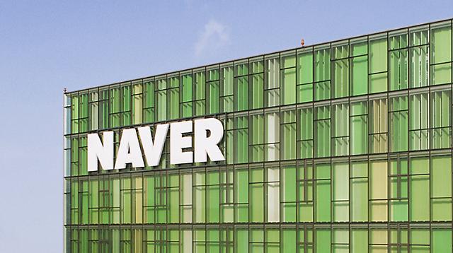 NAVER三季度销售额营业利润双创历史最高