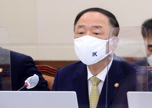 """[2021 국감] 홍남기 """"온라인플랫폼 법안 국회서 1개로 합쳐 달라"""""""