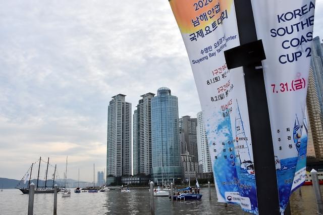 2021 남해안컵국제요트대회 22일 여수에서 개막