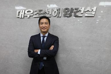 김용빈 대우조선해양건설 회장, 성지건설 신임 회장에 선임