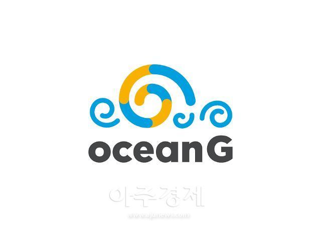 경북도, 해양레저관광 공동브랜드 'oceanG[오선지]' 선정