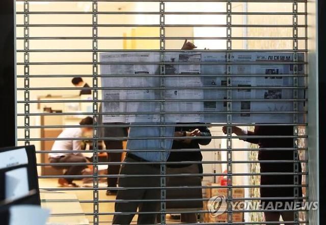 박범계마저 지지부진 질타...검찰, 성남시장실 등 뒷북 압수수색
