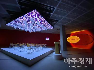 [주말에 뭐할까] 한국 현대미술의 현재와 미래...'올해의 작가상 2021' 전시