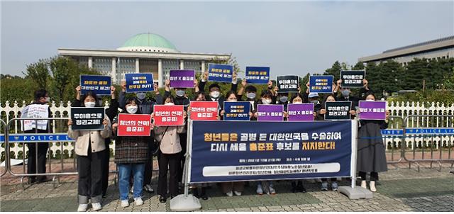 """청년 시민단체, 홍준표 지지 선언…""""청년 미래 짓밟은 좌파정부 혐오"""""""