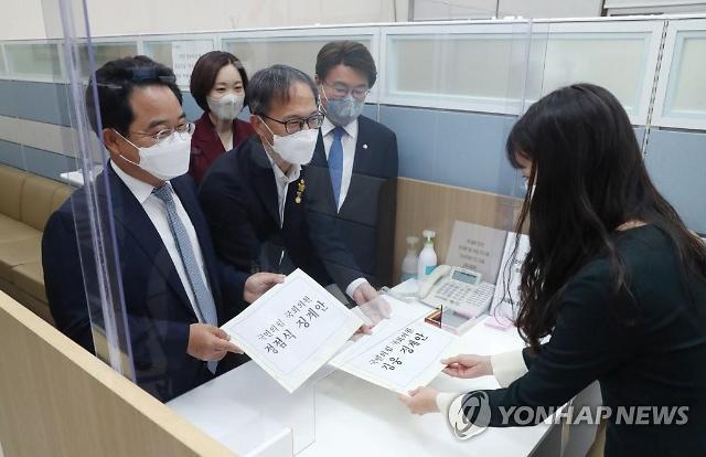 """與, 고발사주 김웅·정점식 징계안 제출 """"거짓 해명 일관"""""""