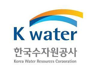 한국수자원공사, 비위·일탈 재발방지 감시망 대폭 강화